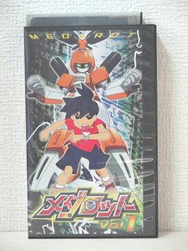 #1 12097【中古】【VHSビデオ】メダロット Vol.1