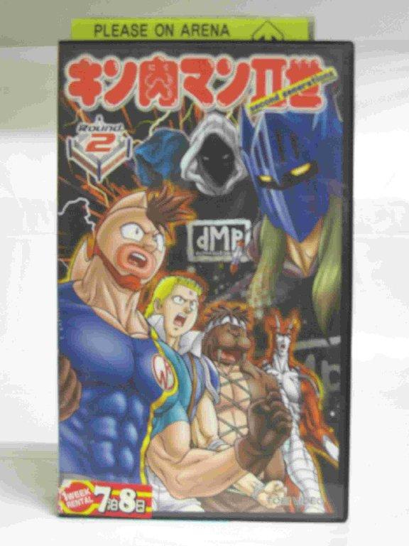 #1 24644【中古】【VHSビデオ】キン肉マン2世 Round.2