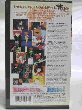 #1 25534【中古】【VHS ビデオ】神八剣伝 第2巻