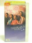 #1 28003【中古】 【VHSビデオ】ラストプレゼント 娘と生きる最後の夏 VOL.4