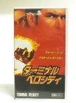 #1 3【中古】【VHSビデオ】ターミナル・ベロシティ