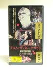 #1 30827【中古】【VHS ビデオ】フロム・ザ・ダークサイド 3つの闇の物語【字幕版】