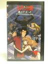 Sale Windで買える「#1 32391【中古】【VHSビデオ】愛のダ・カーポ/FUJIKO's Unlucky Days ? ルパン三世 TVスペシャル第11弾」の画像です。価格は100円になります。