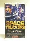 #1 34037【中古】【VHSビデオ】スペース・トラッカー