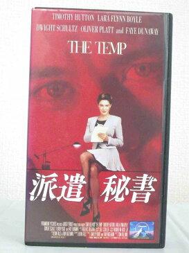 #1 34958【中古】【VHSビデオ】派遣秘書(字幕スーパー版)
