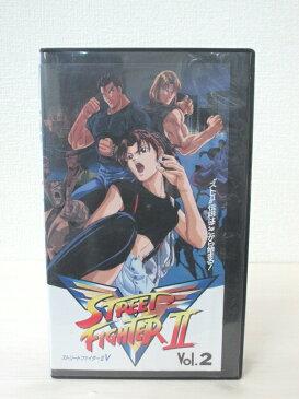 #1 08055【中古】 【VHSビデオ】ストリートファイター2 V Vol.2