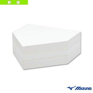 [ミズノ野球グランド用品]ホームベース/公式規格品/高さ16cm(16JAH10000)