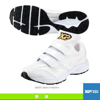[阿普唑侖棒球鞋] XANA 電源 / zanapaworseries / 鞋 / 低切模型 (BS-524TL)