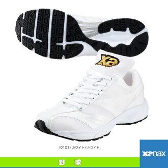 [阿普唑侖棒球鞋] XANA 電源 / zanapaworseries / 鞋 / 低切模型 (BS-525TL)