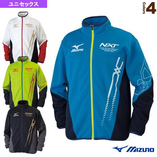 ウォームアップシャツ/ユニセックス(32JC6020)『オールスポーツ ウェア(メンズ/ユニ) ミズノ』