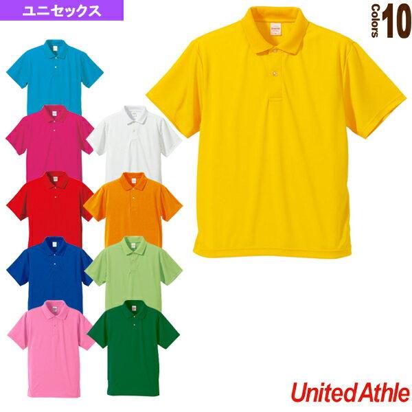 a85e4310eac0b 【5着以上より】4.1オンス ドライアスレチック ポロシャツ/ユニセックス(5910