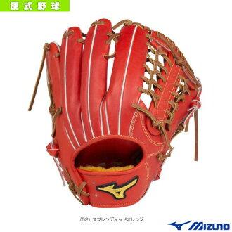 [美津濃棒球手套]供美津濃專業/速度開車兜風技術/硬式、外場手使用的手套/(1AJGH14207)