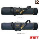 Zet-bcp787-1