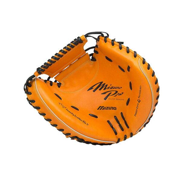 ミズノプロ フィンガーコアテクノロジー/硬式・捕手用ミット/C-1型(1AJCH16010)『野球 グローブ ミズノ』