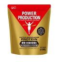 エキストラアミノアシッド プロテイン/サワーミルク味/560g(G76037)『オールスポーツ サプリメント・ドリンク グリコ』