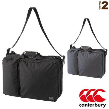 3WAY BAG/3WAYバッグ(AB08230)『オールスポーツ バッグ カンタベリー』