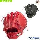 グローバルエリート/H Selection00/硬式・投手用グローブ/ヨコ型タイプ(1AJGH20501)『野球 グローブ ミズノ』