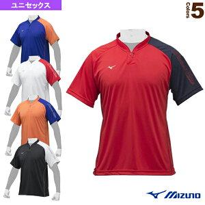グローバルエリート/ベースボールTシャツ/ユニセックス(12JA9T50)『野球 ウェア(メンズ/ユニ) ミズノ』