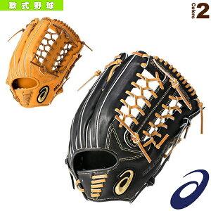 ゴールドステージ ROYAL ROAD/ロイヤルロード/軟式用グラブ/外野手用/タテ(3121A339)『軟式野球 グローブ アシックス』
