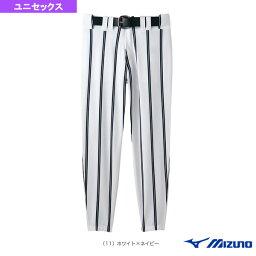 ユニフォームパンツ/ロングタイプ/2001-03年野球日本代表モデルレプリカ・ホームモデル(52PW88911)『野球 ウェア(メンズ/ユニ) ミズノ』