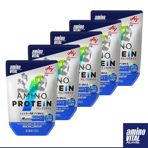 アミノバイタル アミノプロテイン/バニラ味/10本入り×5個(16AM-2600)『オールスポーツ サプ...
