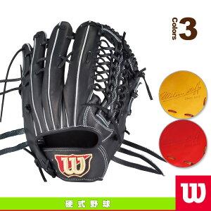Wilson Staff】硬式用グラブ】外野手用(WTAHWP8SC)『野球 グローブ ウィルソン』