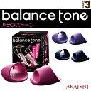 バランストーン/balancetone(HB-078)『オールスポーツ...
