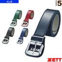 Zet-bx92-1