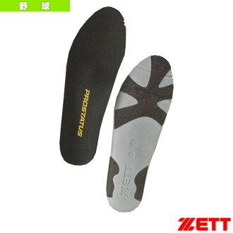 [Z棒球鞋]專業狀態進洞鞋底(BX185)