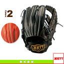 ゼット/ZETT ウイニングロードシリーズ/軟式グラブ/オールラウンド用(BRGB33530)【野球軟式...
