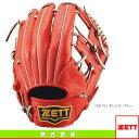 ゼット/ZETT デュアルキャッチシリーズ/軟式グラブ/オールラウンド用(BRGB34510)【野球軟式...