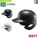 Zet-bhl370-1