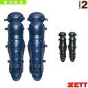 Zet-bll1111-1