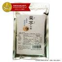 キクイモ100%粉末 菊芋の粉150g(1袋)長野県阿智村産...