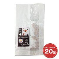 キクイモ茶(ティーパック20包)国産100% 【送料全国一律150円】長野県阿智村産菊芋使用 きくいも 菊芋
