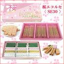 桜エコルセSE30