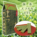 抹茶エコルセET5