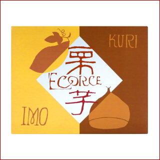 栗芋エコルセEKI10