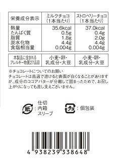 バトンLB5