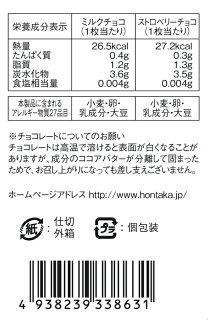 ショコラキャレLCC10
