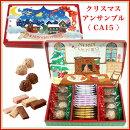クリスマスアンサンブルCA15