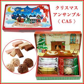 クリスマスアンサンブルCA5