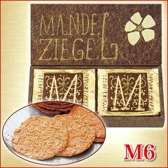 マンデルチーゲル M6【お試し】【RCP】10P09Jan16