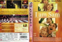 アイ・アム・サム I am Sam [ショーン・ペン/ミシェル・ファイファー]◆中古DVD【中古】