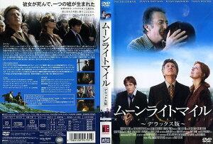 ムーンライトマイル デラックス版◆中古DVD【中古】