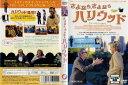 さよなら、さよならハリウッド [字幕][ウディ・アレン]|中古DVD【中古】