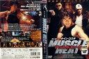MUSCLE HEAT マッスルヒート [ケイン・コスギ]|中古DVD【中古】