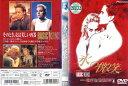 氷の微笑 [マイケル・ダグラス/シャロン・ストーン]◆中古DVD【中古】