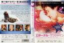エターナル・サンシャイン [ジム・キャリー/ケイト・ウィンスレット]|中古DVD【中古】