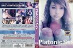 PLATONIC SEX プラトニックセックス 中古DVD【中古】